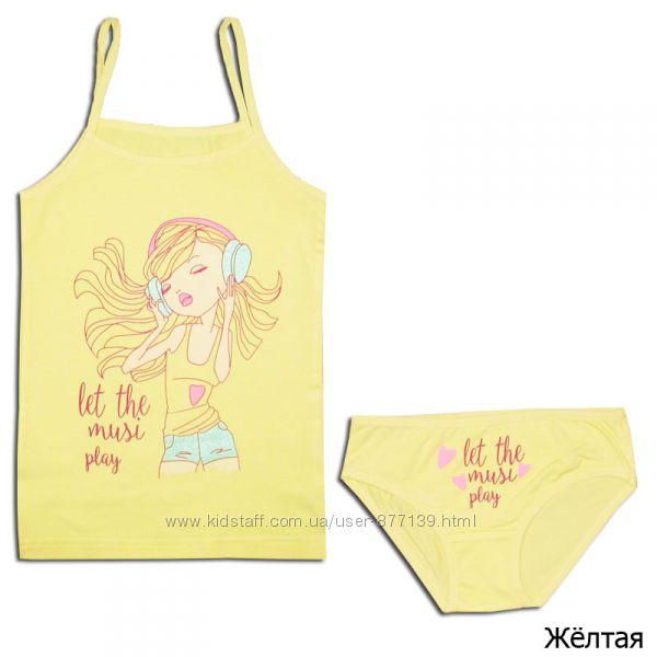 Комплект белья для девочки  Тм Габби Распродажа