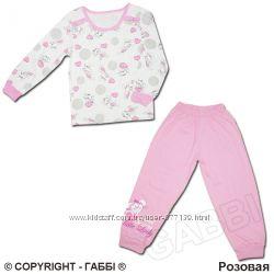 Пижамы для девочки тм Габби Большой выбор