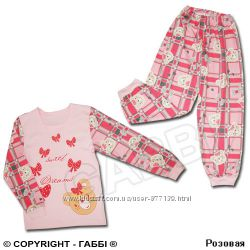 Пижама для девочки Краса, Уютик тм Габби 122, 128, 134см