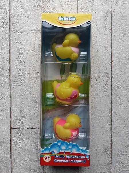 Игрушка для ванны Уточки-модницы BeBeLino 57053