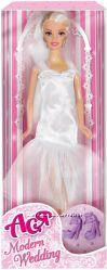 Кукла Модная свадьба с аксессуарами Ася 35056