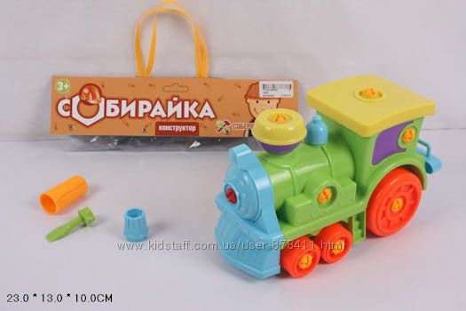 Конструктор Собирайка паровозик 1282  231310 см