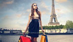 СП с интернет магазинов Франции