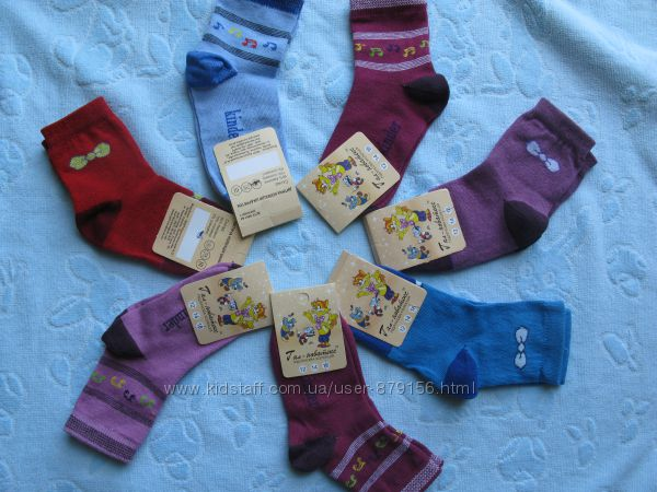 качественные детские носочки от украинского производителя
