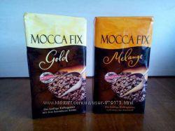 Кава Mocca Fix 500г. можливий опт