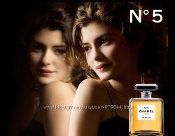 Парфюмерия 75-100 мл Chanel  люкс качества