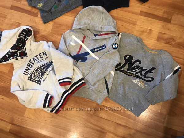 Кофты, свитера, регланы на мальчика