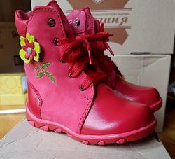 Сапоги кожаные берегиня разные модели 19 по 27р. ботинки деми еврозима Киев