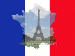 Преподаватель французского языка с опытом работы и практикой во Франции