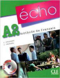 Учебник французского языка Echo А 2