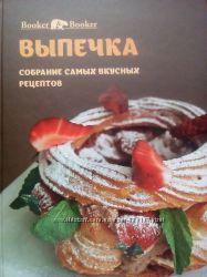 випечка собраний самих вкусних рецептов