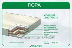 Ортопедические матрацы Italflex от производителя