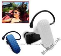 Блютуз Bluetooth гарнитура оптовая  цена