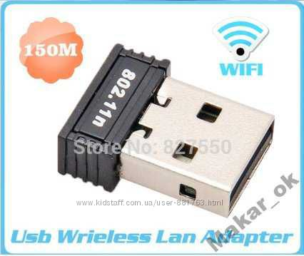 Обход ограничений Yota на раздачу WiFi tethering для