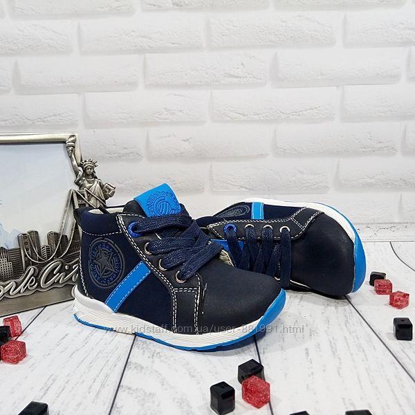 Шикарные демисезонные ботиночки CLIBEE