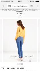 Продам джинсы levis 711