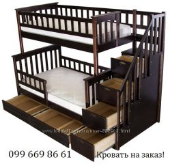 Двухэтажная кровать-Трансформер
