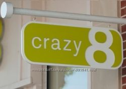 Срочно супер предложение от Crazy8 под -18 без комиссии