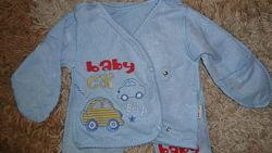 Одежда для малыша 21 шт.