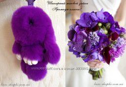 Модный брелок зайка натуральный мех Rex, цвет фиолетовый, 18 см. Есть ОПТ