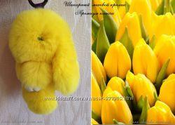 Шикарный Кролик брелок меховой зайка жёлтый , зайчик Rex Fendi Фенди 18 см
