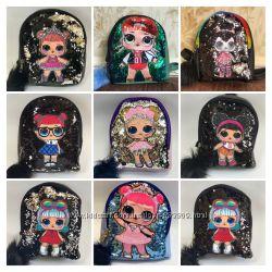 Детский рюкзак Лол, LOL с паетками. Склад, ОПТ, Дроп