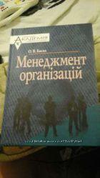 Книга МАУП