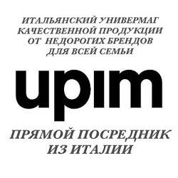 Upim  сеть крупных торговых центров по всей Европе