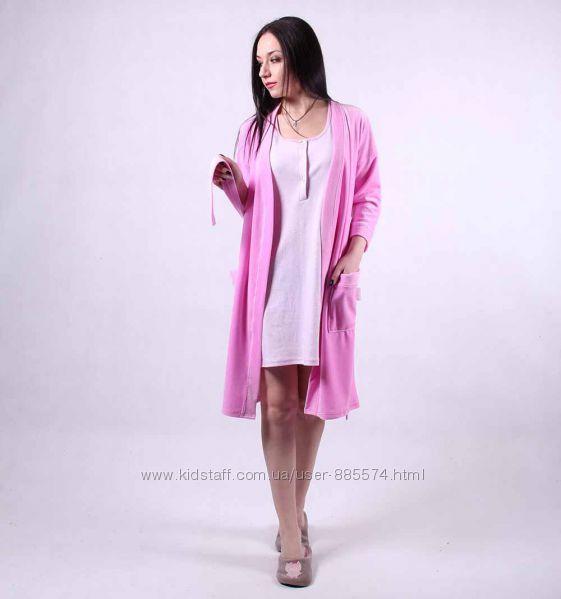 Халат и ночная рубашка отличного качества из натуральной ткани