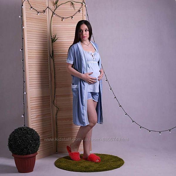Комплект, пижама с халатом для беременных и кормящих 1602