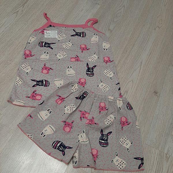 Пижама. Комплект для сна