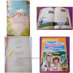 Много энциклопедий. Часть 1