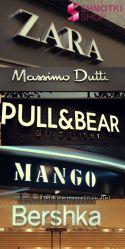 ����� MANGO BERSHKA STRADIVARIUS PULL&BEAR MOHITO �������� ����� 7 ����