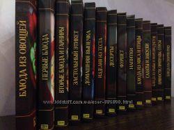 Кулинария от А до Я полный сборник 15 книг