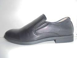 Tom. M удобные туфли для мальчиков производства Венгрии
