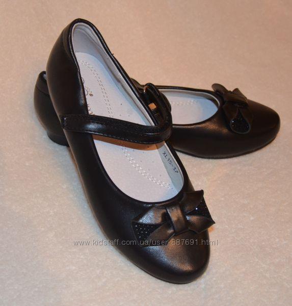 Красивые новые туфли для девочки 34 и 36 размеры в наличии Солнце