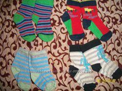 Наши фирменные яркие носочки