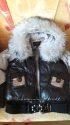 Куртка пуховик с жилетом