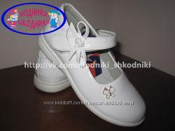 Туфли на девочку нарядные белые арт. 309 р. 26-30