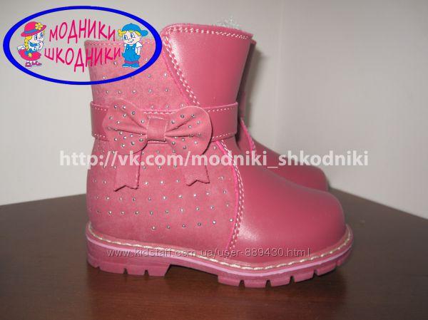 Зимние сапожки Clibee для девочки Н-91 р. 22-27 ботинки, сапоги клиби зимов