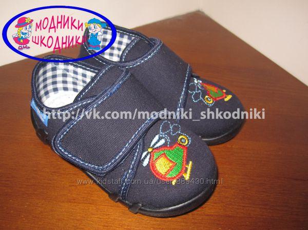 Текстильные польские тапочки Тм Renbut арт. 13-110 р. 20-25 Польша