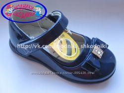 Туфли на девочку синие Clibee D-504 р. 26-31 туфлі святкові сині