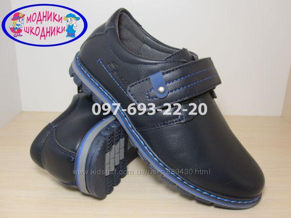 Туфли школьные на мальчика синие ЕеBb арт. F1367 р. 32-39 туфлі сині шкільн
