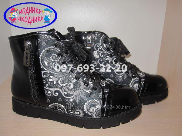 Ботинки на девочку арт. 2817-45-15 р. 32-37 B&G демисезонные, сапоги биджи
