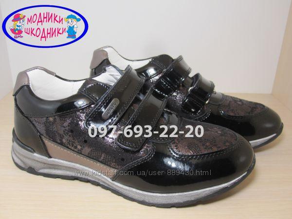 Туфли на девочку  Bi&Ki арт. В-2570-А кроссовки ботинки р. 33-38 туфлі