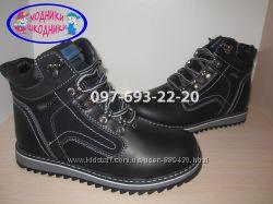 Зимние ботинки на мальчика Clibee арт. Н-111 р. 32-37 клиби зимові ... 4ca8570c1f5dd