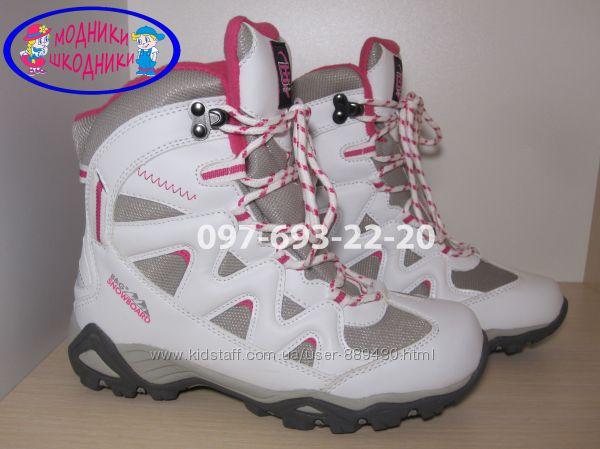 Термо ботинки B&G для девочки Ray185-60 р. 35-39 термики, сноубутсы, биджи