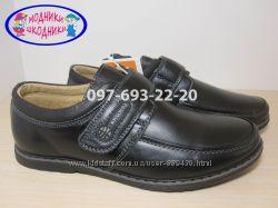 Туфли школьные кожаные классические арт. С693-2 Kangfu р. 31-36 шкіряні