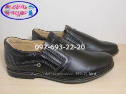 Туфли школьные кожаные классические арт. С1006-2 Kangfu р. 31-36 шкіряні
