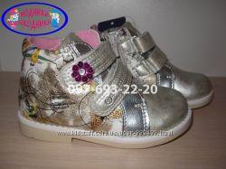 Ботинки на девочку арт. А-7273-s р. 22-27 С. Луч демисезонные